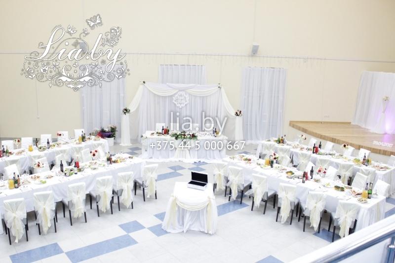 7a8a2d8dd743 Оформление зала на свадьбу в Минске   Украшение зала для свадьбы
